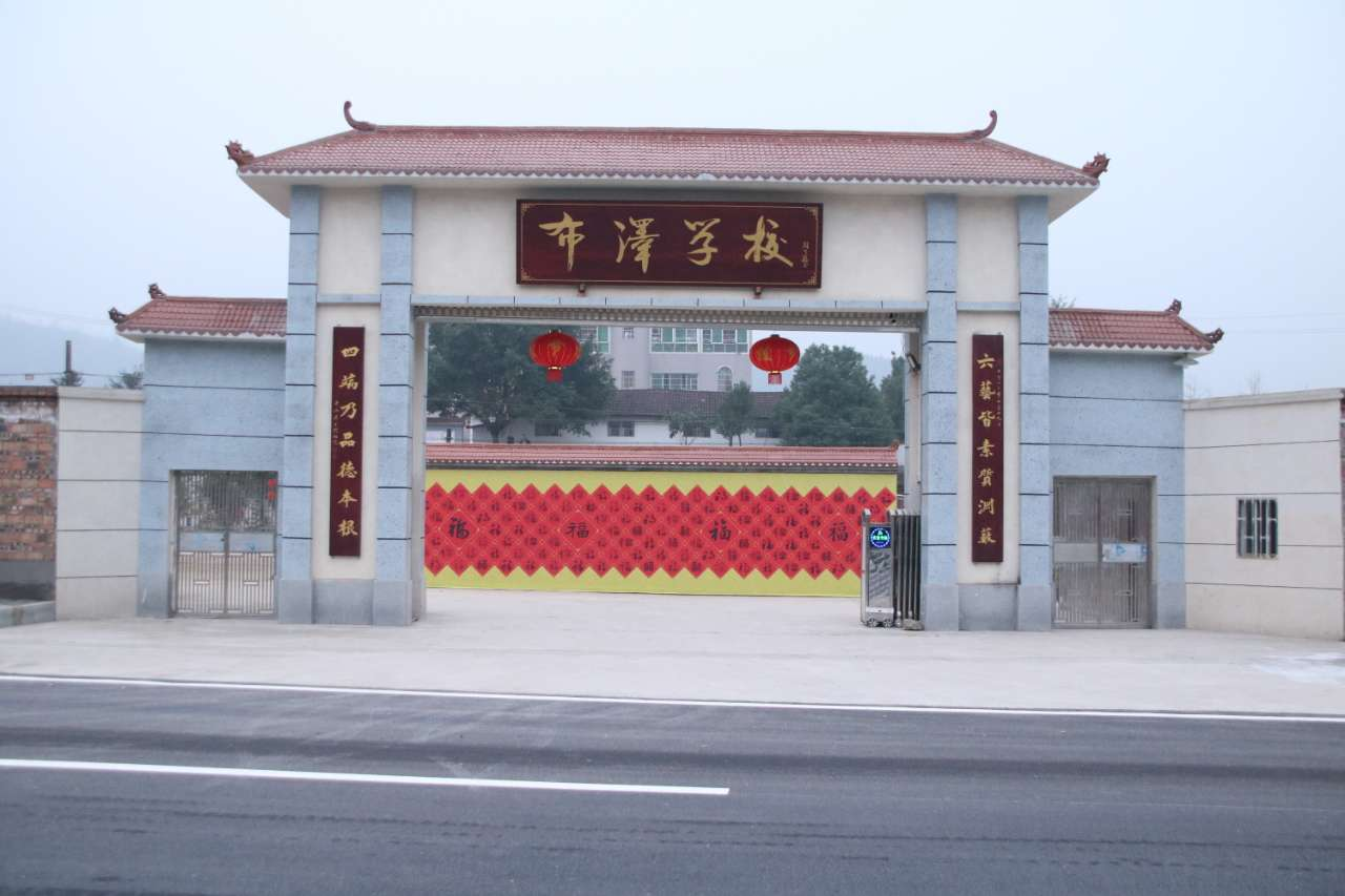 忠县之家分类信息